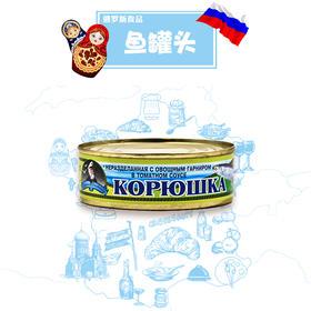 俄罗斯进口鱼罐头蓝盒230g(满洲里互贸区直发)