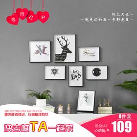 简约现代照片墙装饰品餐厅卧室墙面创意相框 8件装