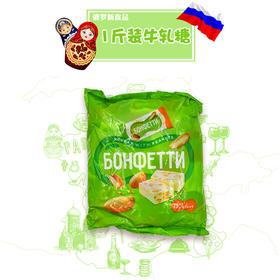 俄罗斯进口牛轧糖500g(满洲里互贸区直发)