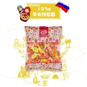 俄罗斯进口华夫饼草莓123g(满洲里互贸区直发)