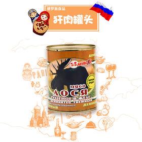 俄罗斯进口犴肉罐头340g(满洲里互贸区直发)