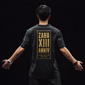 嘉禾舞社13周年纪念T恤(预售)
