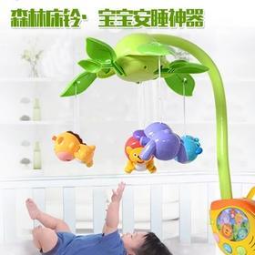 音乐旋转新生儿童婴幼儿婴儿玩具英纷森林世界床铃床挂0-3-6个月