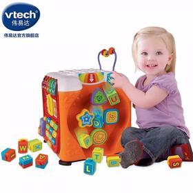 VTech伟易达学习智立方游戏桌宝宝学习桌婴幼儿早教益智玩具台