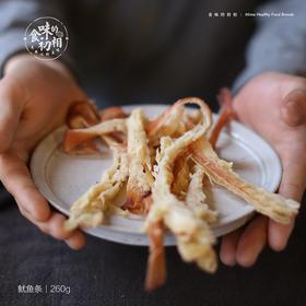 食味的初相 进口秘鲁深海巨鱿 无防腐剂烘烤鱿鱼条鱿鱼丝 260g