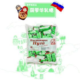 俄罗斯进口菠萝牛轧糖1000g(满洲里互贸区直发)
