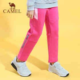 【领券买 更划算】小骆驼童装女童加厚针织长裤儿童抓绒面料户外运动裤A7W41E822