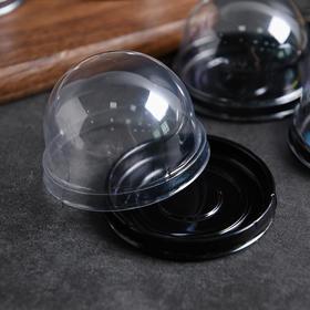 百钻蛋黄酥包装盒子 烘焙月饼底托吸塑盒 塑料透明雪媚娘包装6个