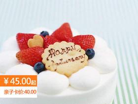 【台江万达】天使宝贝创意烘焙馆  跟孩子一起享受DIY的乐趣