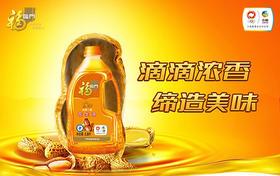福临门家香味压榨一级花生油1.8L