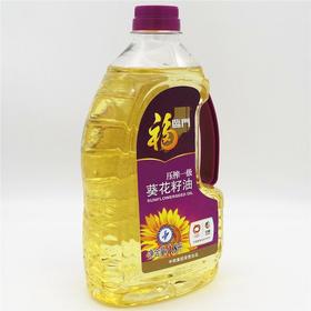 福临门葵花籽油1.8L 非转基因压榨食用油