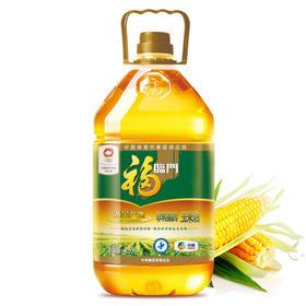 福临门非转基因黄金产地玉米油5L