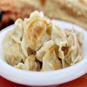 韭菜煎饺(20个)