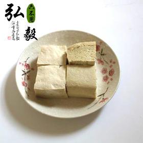 【弘毅六不用生态农场】六不用冻豆腐,古法工艺制作,2斤/份