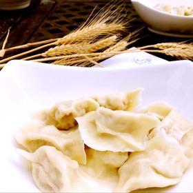 手工混合水饺(10个)