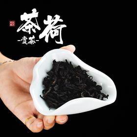 永利汇赏茶荷陶瓷青瓷茶则茶道功夫茶具零配件茶勺茶匙分茶小托盘