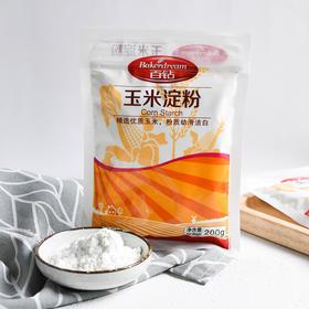 百钻玉米淀粉 食用鹰栗粉 烘焙蛋糕雪媚娘原料做馅料饼干材料200g