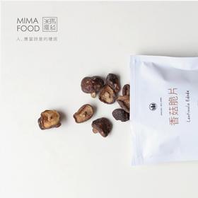 食味的初相 香菇脆片单袋装 口感像薯片的健康零食 香菇干 25g