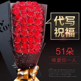 【美货】玫瑰香皂花束女生浪漫创意生日礼物七夕情人节礼物送女友礼品礼盒
