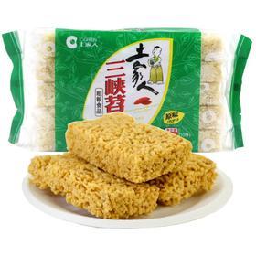 土家人三峡苕酥300克原味传统味三峡黑米花零食品湖北特产小吃