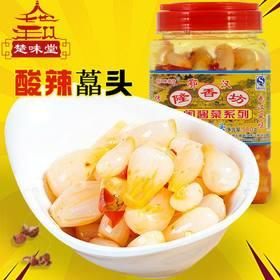 武汉鄂汉隆香坊酸辣藠头580克腌制泡菜下饭菜酱菜咸菜荞头