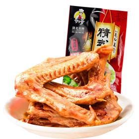 可可哥牌精武鸭翅膀武汉鸭翅220g香辣鸭翅熟食休闲零食品湖北特产