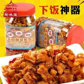 武汉隆香坊酱菜麻辣萝卜丁750gX2瓶下饭菜拌饭酱菜拌面酱菜小咸菜