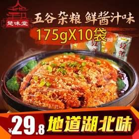 江花五谷杂粮鲜酱汁蒸肉米粉175g×10袋 粉蒸肉排骨鱼调料