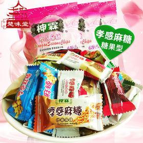 神霖牌孝感麻糖颗粒装200gX3袋湖北特产休闲零食小吃特色端午糖果