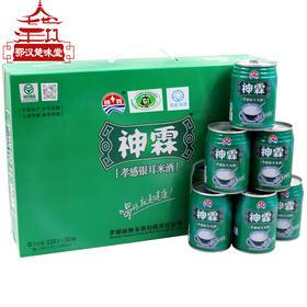 楚味堂神霖银耳米酒238gx20罐整箱