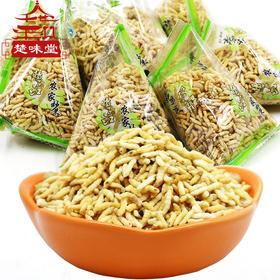 扬子江农家炒米1500g糙米粗粮休闲零食怀旧食品湖北特产