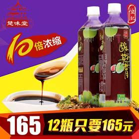 恒记酸梅膏12瓶装浓缩酸梅汤乌梅汁冲调饮料酸梅汁武汉酸梅汤原料