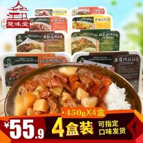 家佳禾自热米饭4盒装旅游户外方便米饭速食米饭盒饭盖饭快餐食品