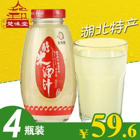 米婆婆孝感米酒醇米酒汁糯米甜酒酿480mlx4瓶湖北特产月子米酒汁