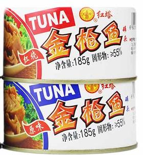 【新品好货】红塔金枪鱼罐头 方便速食 开胃又下饭  12罐*185g