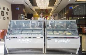 限量20组!超有趣亲子冰淇淋DIY活动等你来!