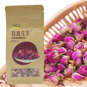 新疆伊犁 玫瑰花茶50g 香气浓郁 养颜美容