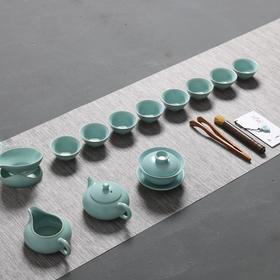 陶瓷天青开片 还真汝窑茶具套装 功夫茶具茶壶茶杯茶海家用
