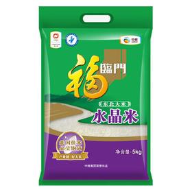 福临门东北大米水晶米5kg