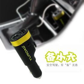 【行车必备】YUROAD 6合1神器:快速充电 | 破窗器 | 可割断安全带 | 强光照明 | 红色警示灯 | 移动电源