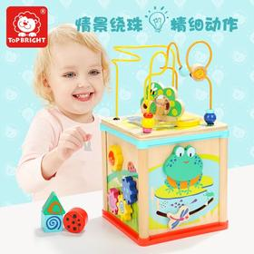 特宝儿 一岁半宝宝玩具益智1-2周岁  儿童绕珠玩具早教青蛙四面体
