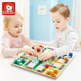 双面飞行棋儿童棋类益智玩具小学生骰子智力游戏棋多功能棋盘桌游