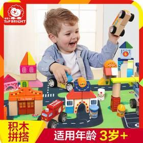 特宝儿TAUNO  126粒城市木质男女宝宝儿童积木玩具 大颗粒