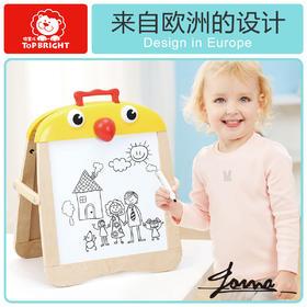 特宝儿小鸡画画板儿童磁力性涂鸦写字家用宝宝双面小黑板玩具3岁