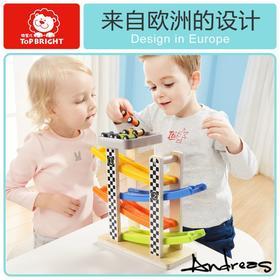 特宝儿1-3岁儿童玩具男孩宝宝玩具车模型小汽车早教益智轨道