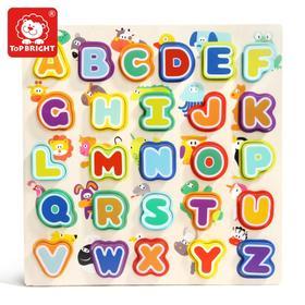 儿童数字积木玩具拼图益智玩具1-3岁宝宝数学字母教具板