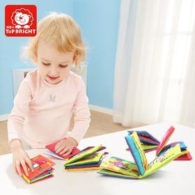 宝宝布艺书启蒙 6-12个月婴儿布书早教益智玩具撕不烂早教书
