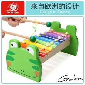 特宝儿八音阶 青蛙敲琴钢片木制敲打玩具