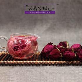 云若兮墨红玫瑰