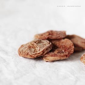 不二食味 终于找到无添加梅子 无核蜂蜜硒梅饼 两包装 120g